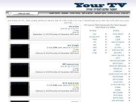 yourtv.co.il