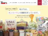 ys-pantry.co.jp