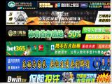 yudiworld.com
