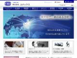 yumex-inc.co.jp