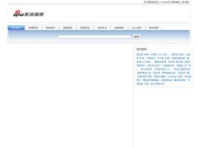 ywsearch.sina.com.tw