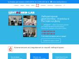 zentromed-lab.ru