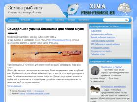 zima.fish-fisher.ru