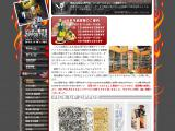 zippostyle.com