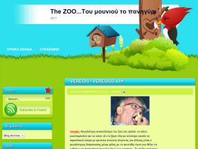 zoo-gr.blogspot.com