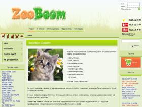 zooboom.by