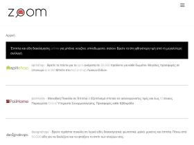 zoomnews.gr