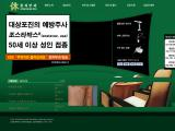 zoster.co.kr