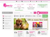 zverek-shop.ru