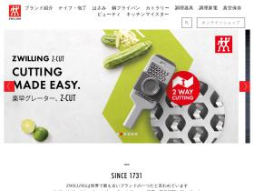 zwilling.jp