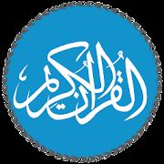 Quran Pro Muslim: MP3 Audio offline & Read Tafsir App