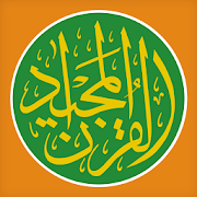 HOLY QURAN (Read Free) App Ranking and Market Share Stats in